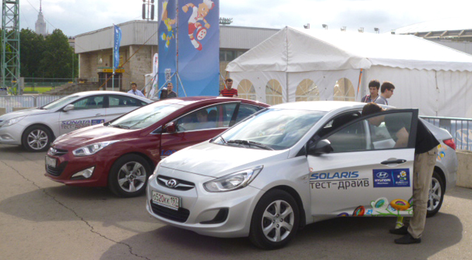 Test drive camp at Hyundai Fan Park Turin