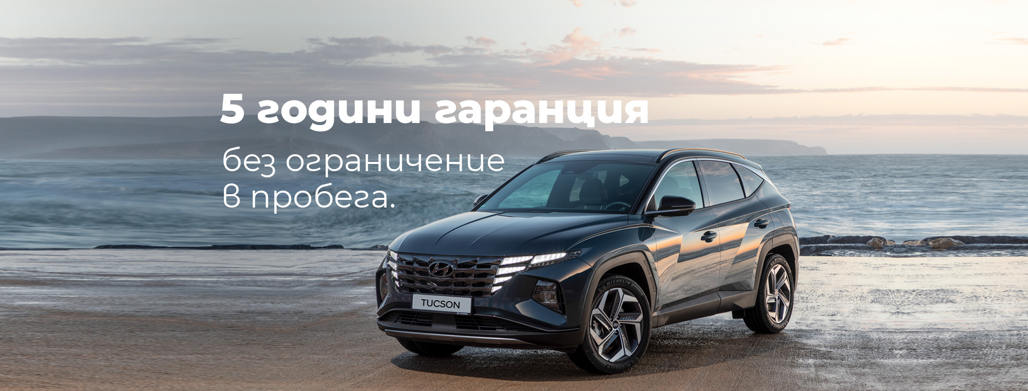 Side view of the Hyundai Nexo driving on a street.