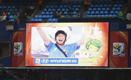 'Fan of the Match' winner - the best dressed fan in the stadium, on the giant screen